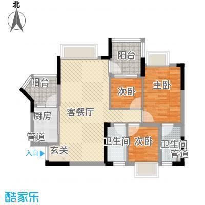 美的简岸花园77.00㎡晴轩4栋四-十八层04单元户型3室2厅2卫