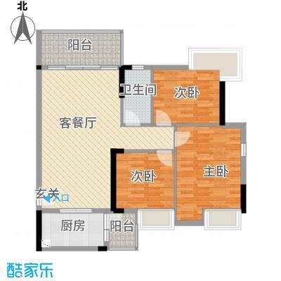 领地海纳天河花园88.00㎡8栋标准层05户型3室2厅