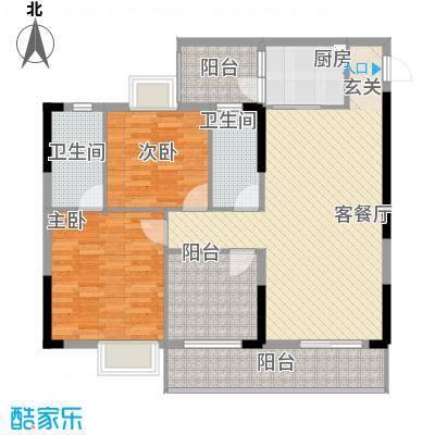 ��荟12.70㎡b栋02户型2室2厅2卫1厨