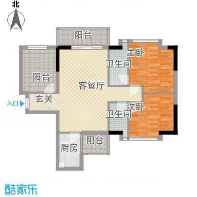 ��荟2.00㎡b栋户型2室2厅2卫1厨