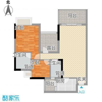 领地海纳天河花园87.00㎡4、5栋03、04单位6栋04单位7栋02单位户型2室2厅2卫1厨