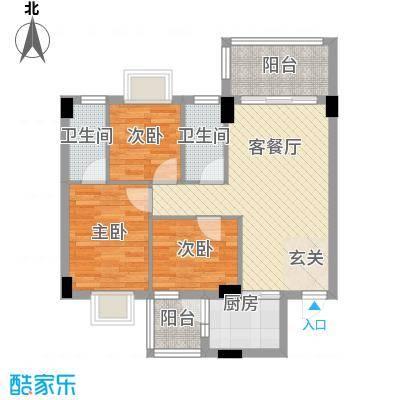 嘉俊雅苑85.62㎡7栋02户型3室2厅2卫1厨