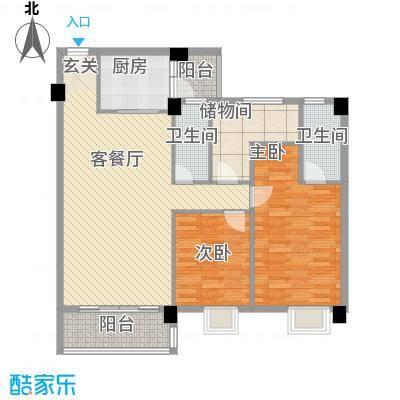 汇贤雅居123.80㎡1#02单元04户型3室2厅2卫1厨