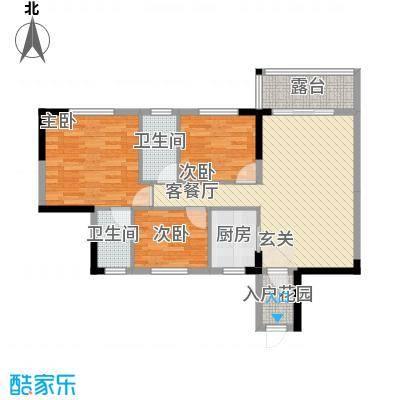 东海名都85.00㎡4-6号楼5-17层奇数层01单元户型3室2厅2卫