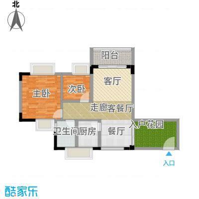 长安花园73.84㎡户型2室1厅1卫1厨-副本