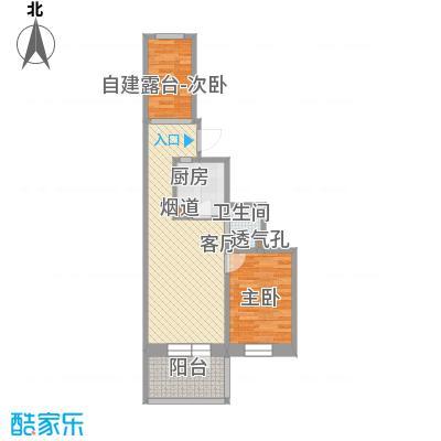 北京_车站东街15号院_2015-08-29-2104