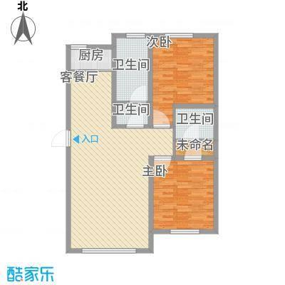 三江尊园112平米(王韶然)