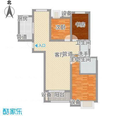 兆地尊庭119.00㎡D户型3室2厅2卫1厨-副本