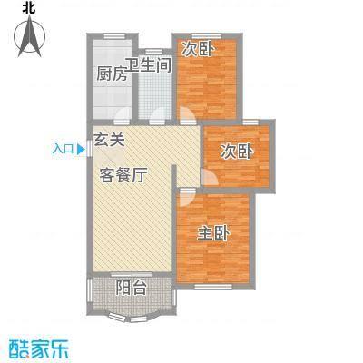 建业森林半岛116.63㎡5户型3室2厅1卫1厨