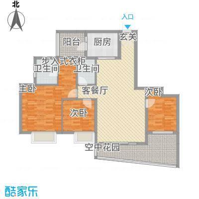 正和中州136.00㎡6栋02户型3室2厅2卫1厨