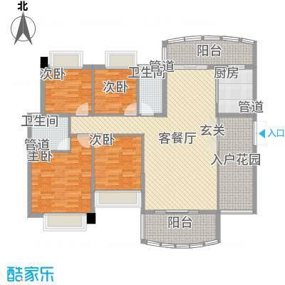 正和中州152.00㎡9栋01户型4室2厅2卫1厨