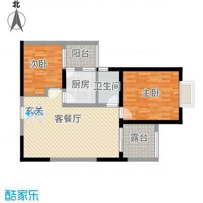 上东风景二期6386.37㎡6-3户型2室2厅1卫1厨