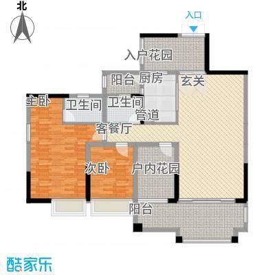人和春天花园134.80㎡1、4号楼02户型2室2厅2卫1厨