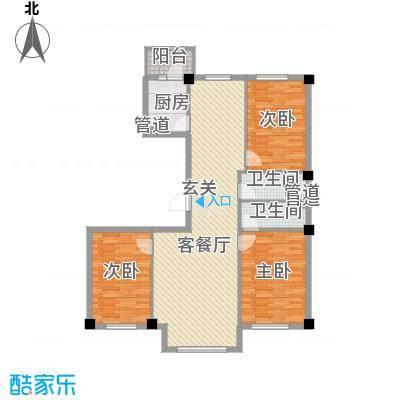 弘福俪景138.50㎡户型3室2厅2卫1厨
