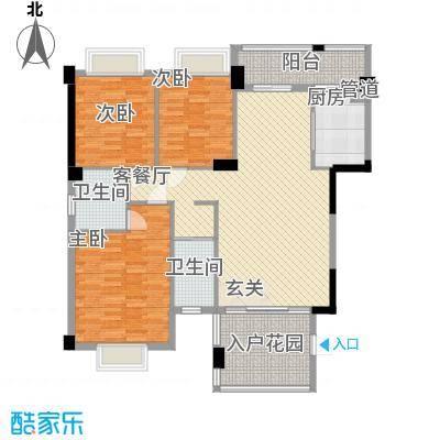 吉立・浅水湾126.60㎡C5户型