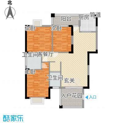 吉立・浅水湾127.36㎡D1户型