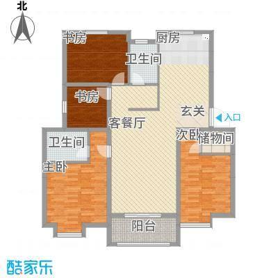 温哥华城・锦绣府邸13.00㎡户型4室2厅2卫