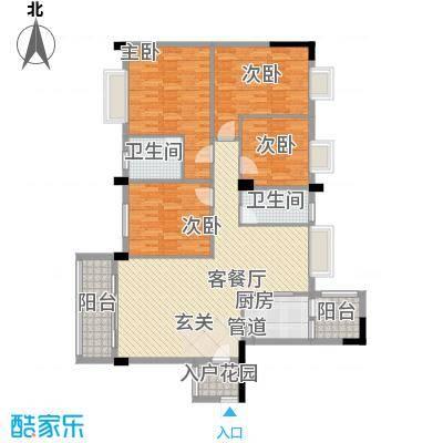 富景花园152.42㎡5/6栋01/02户型4室2厅2卫1厨
