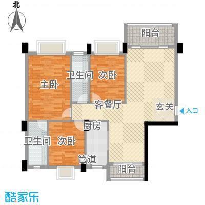 富景花园112.50㎡1/2/4栋01户型3室2厅2卫1厨
