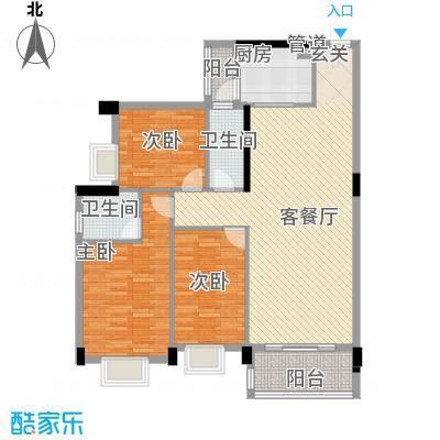 富景花园124.26㎡3栋03/04户型3室2厅2卫1厨
