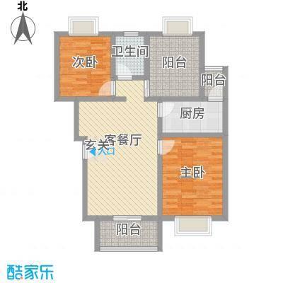 兴光-凯旋帝景8.20㎡品味卓越生活户型3室