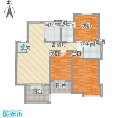 海韵星城133.00㎡F户型3室2厅2卫1厨