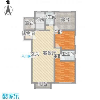 兴光-凯旋帝景117.12㎡舒居闲适人生户型3室