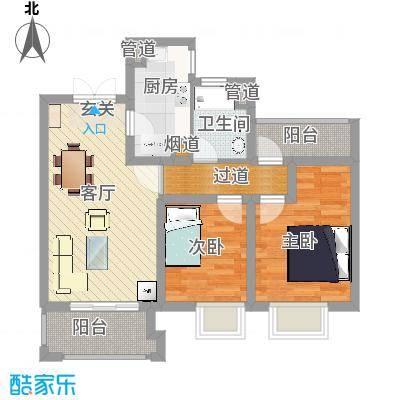 世茂国际广场87.00㎡1#B户型2室2厅1卫1厨-副本