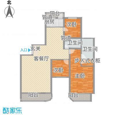 美珠花园1315.55㎡J1户型3室2厅2卫1厨