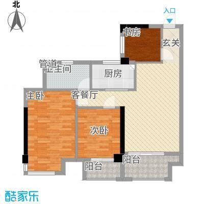 铂金汉宫4.15㎡B1、2、7、13、18#户型2室2厅1卫1厨