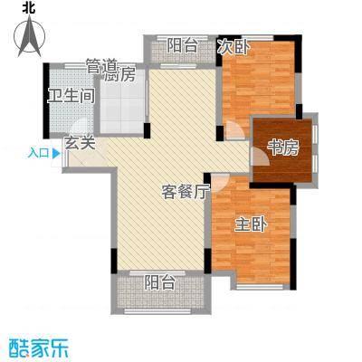 青年城1号117.00㎡117户型3室2厅1卫1厨
