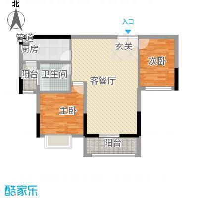 青年城1号3.00㎡93户型2室2厅1卫1厨