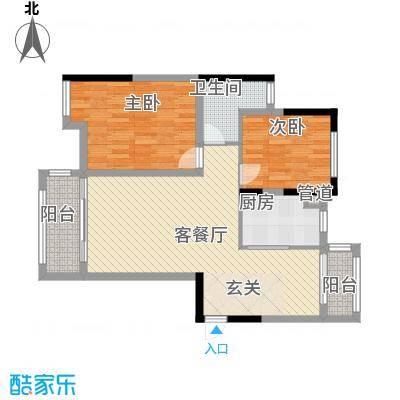 青年城1号7.30㎡户型2室2厅1卫1厨