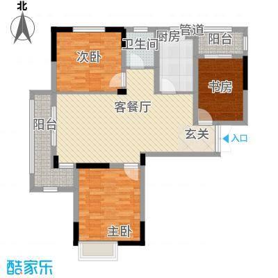 青年城1号111.00㎡111户型3室2厅1卫1厨