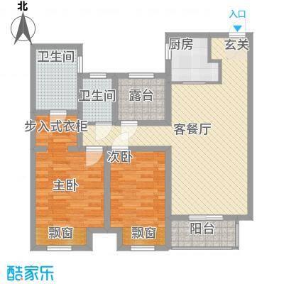 龙达新天地117.31㎡B2户型3室2厅2卫1厨