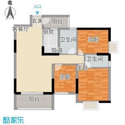 梓山湖领御121.71㎡平面图7-02户型3室2厅2卫1厨