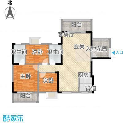 梓山湖领御123.31㎡平面图7-04户型3室2厅2卫1厨
