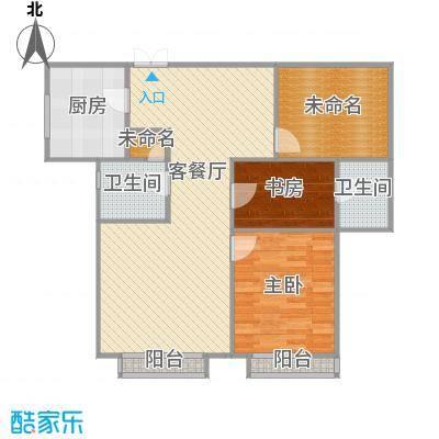 华府C2户型三室两厅一卫