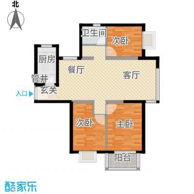 隆兴宜居113.42㎡13#楼C2-3户型3室2厅1卫1厨