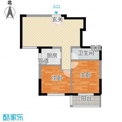 隆兴宜居8.45㎡5户型2室2厅1卫1厨