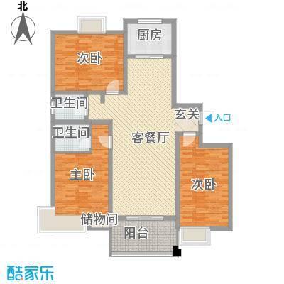 帝都・东城国际146.00㎡3户型3室2厅2卫1厨