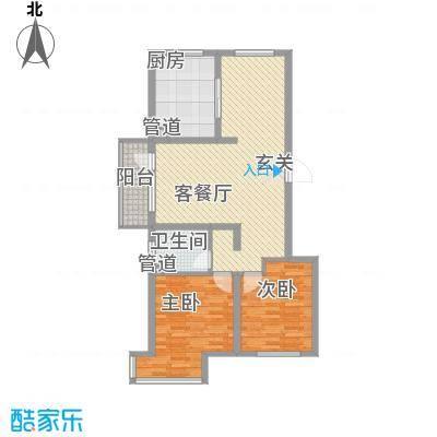 锦绣蓝湾116.36㎡B6号楼A户型2室2厅1卫