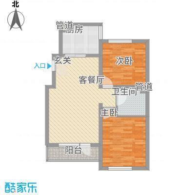 锦绣蓝湾87.70㎡B6号楼B户型2室2厅1卫