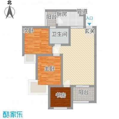 英郦庄园・曼城83.25㎡I3户型3室2厅1卫1厨