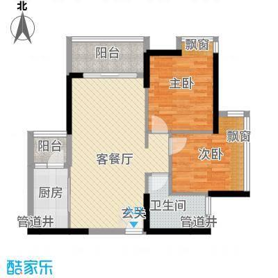 廉江锦绣华景76.00㎡7/8栋01、07户型2室2厅1卫1厨