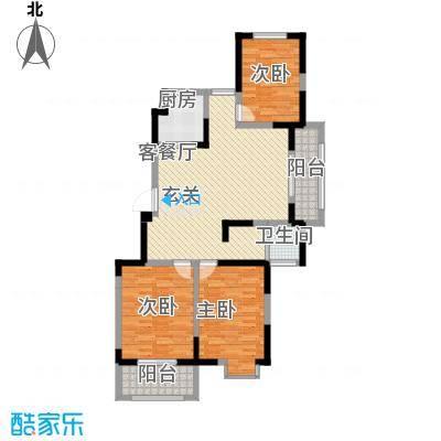 锦绣和庄117.72㎡户型3室2厅1卫1厨