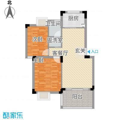 黄山雨润星雨华府L3户型2室2厅1卫1厨