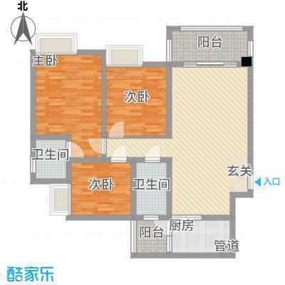 枫�398A区3期115.20㎡K1户型3室2厅2卫1厨