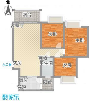 枫�398A区3期15.30㎡J1户型3室2厅1卫1厨