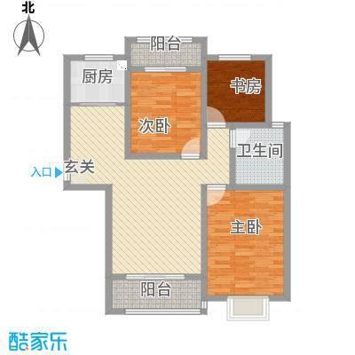 东城名邸111.00㎡A2户型3室2厅1卫1厨